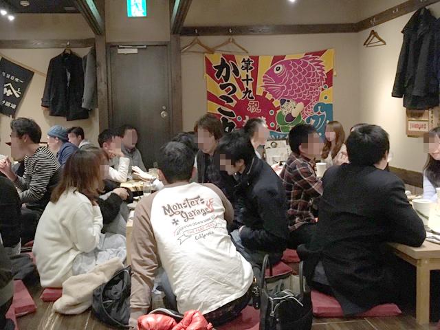 浜松-かっこ_894