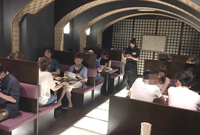 ソウルドラゴン_7181