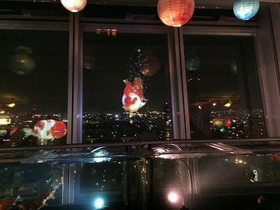 テレビ塔PM2